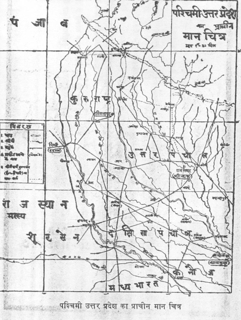 History of city of Kanyakubj